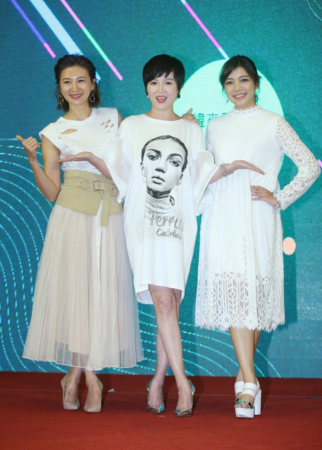 連靜雯(左起)、苗可麗、林雨宣出席台北電視節。記者陳瑞源/攝影