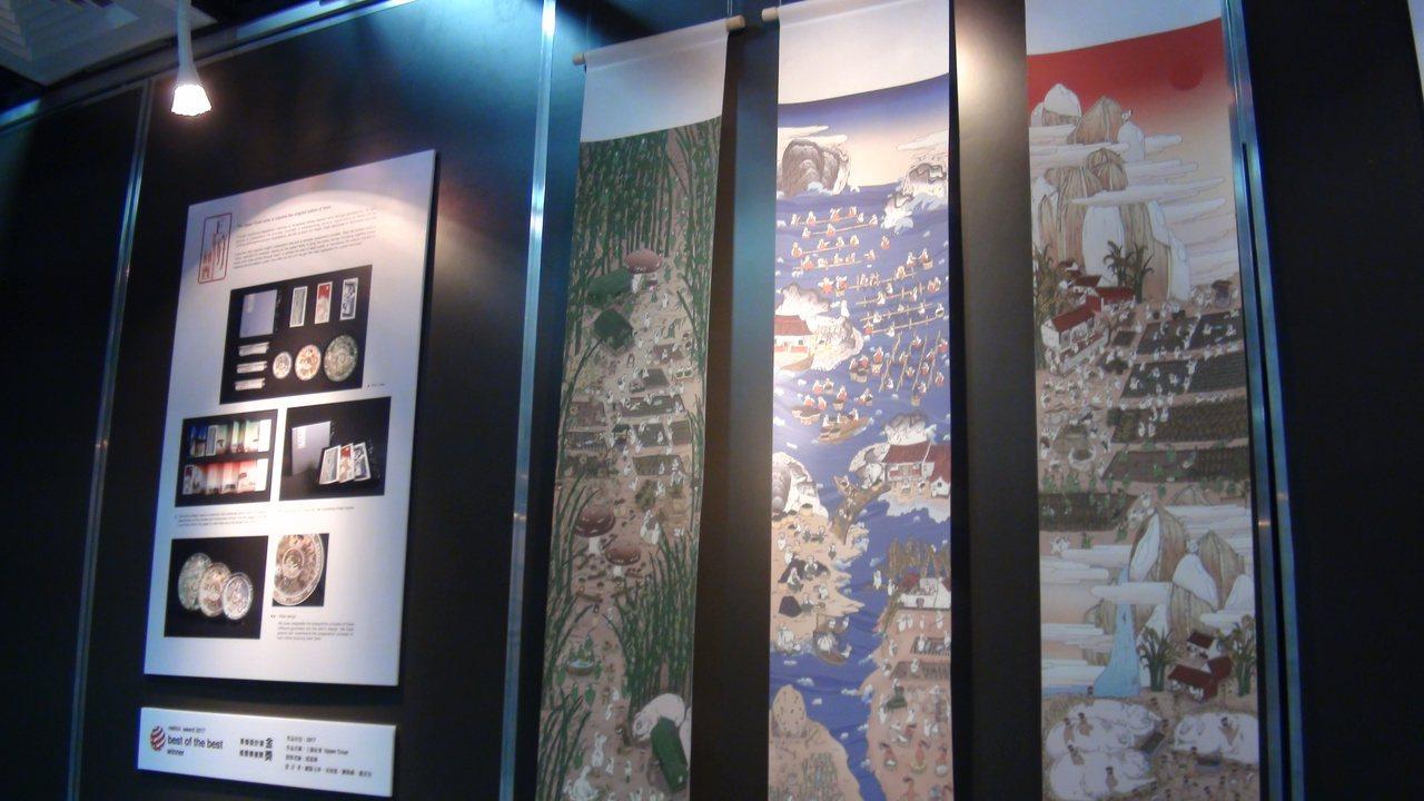 「上游社會」作品,在一張圖畫中呈現食材到食物的歷程,拿下紅點最佳獎。記者王昭月/...