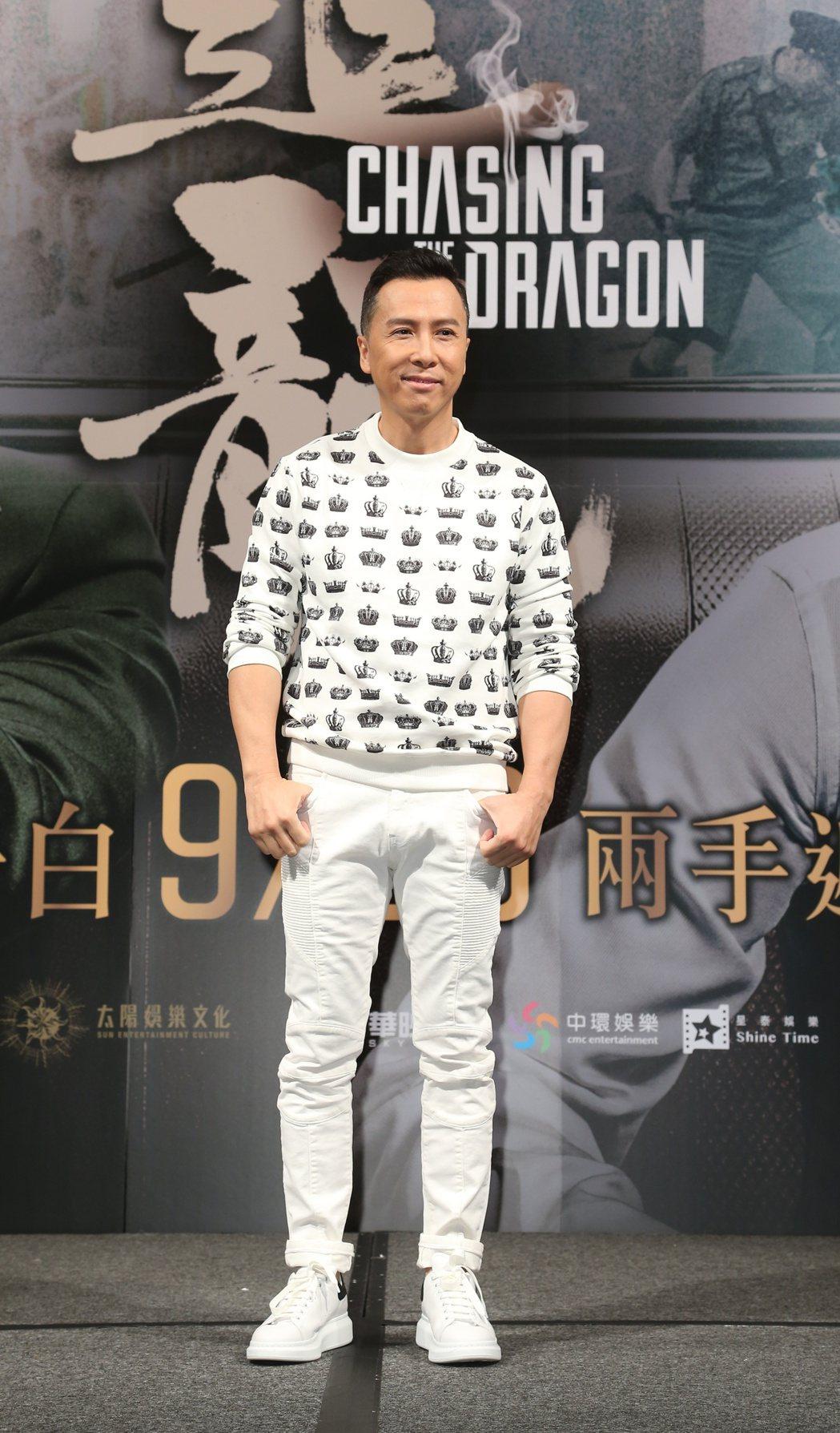 甄子丹來台宣傳電影「追龍」。記者陳立凱/攝影
