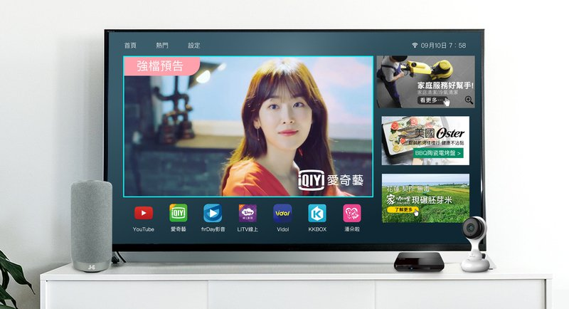 OVO與多家IOT業者合作,讓電視秒變大平台。圖/OVO提供