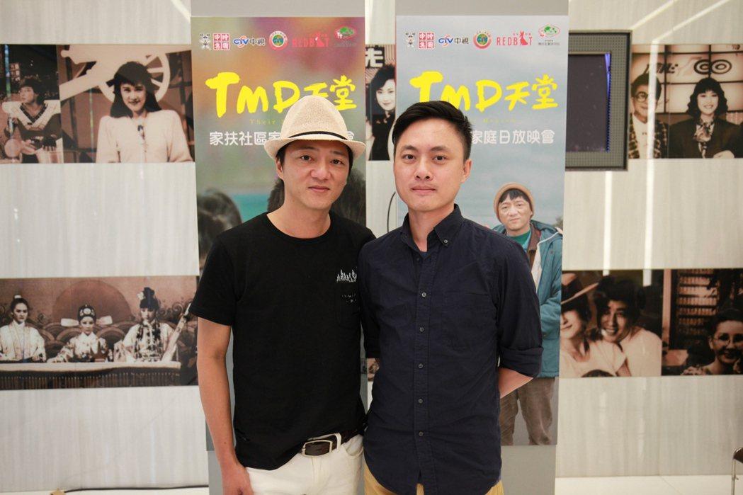 藍葦華(左)和導演練建宏出席中視金鐘劇「TMD天堂」試映會。圖/中視提供