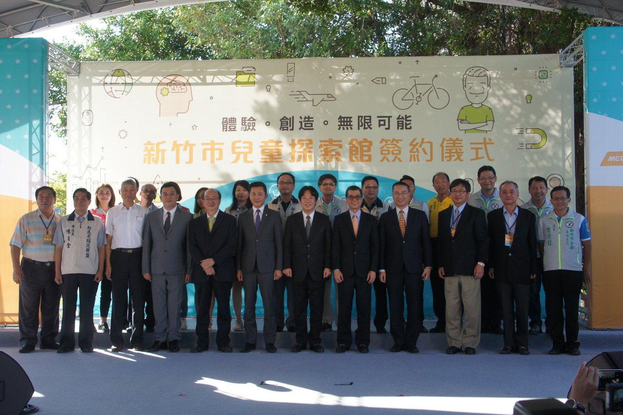 新竹市政府與聯發科合作,將世博台灣館轉型為兒童探索館。記者郭宣彣/攝影