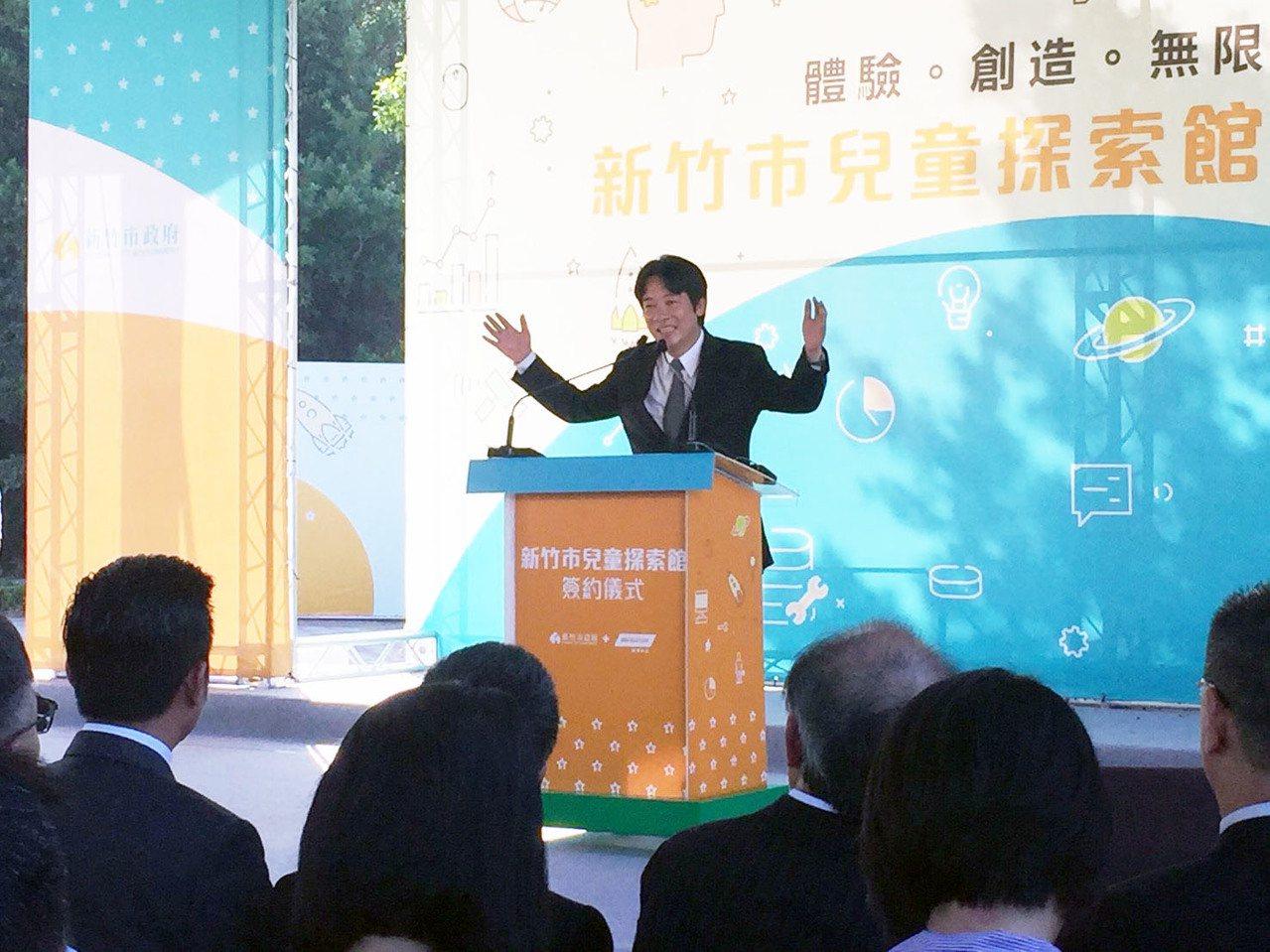 賴清德到新竹見證世博台灣館轉型計畫簽訂儀式。記者郭宣彣/攝影