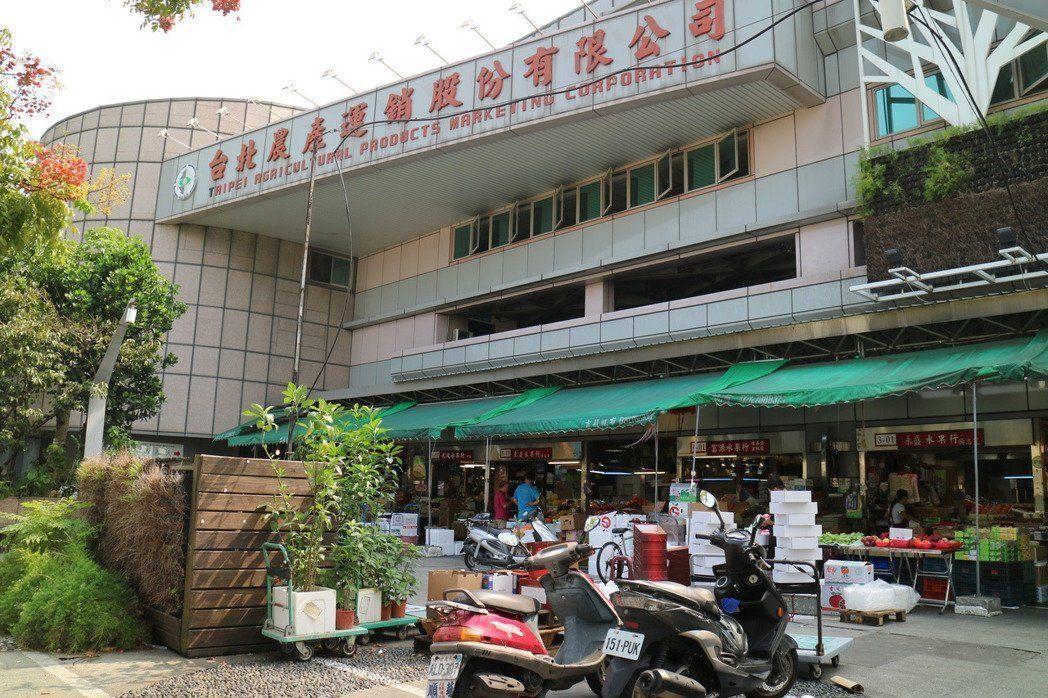 台北農產運銷公司今天下午舉行董事會。圖/報系資料照