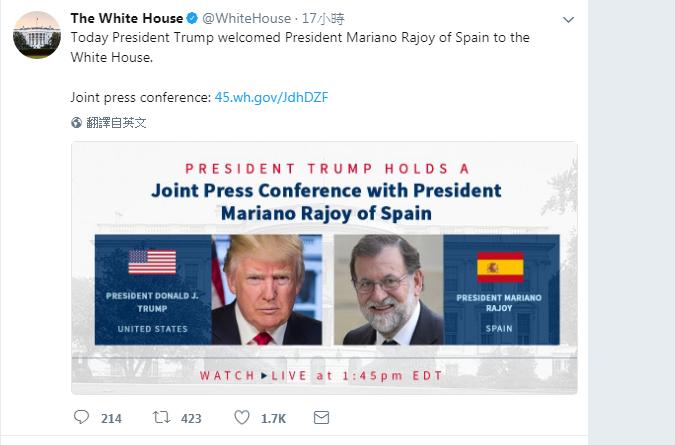 白宮官方推特也稱西班牙總理拉霍伊為「總統」(圖/Twitter)