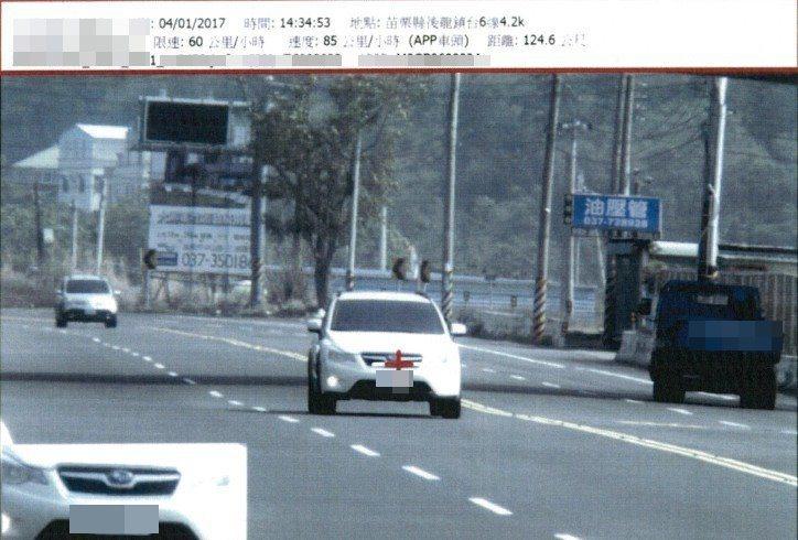 羅姓男子被測照取締時間為4月1日下午2點34分53秒。圖/苗栗縣警局交通隊提供