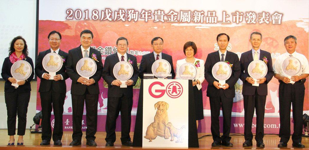 台銀董事長呂桔誠(左五)與出席貴賓一起啟動貴金屬新品上市發表會開賣儀式。圖/台銀...
