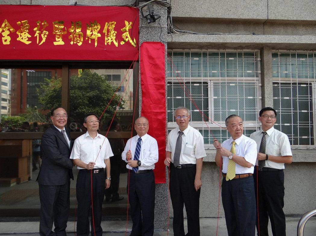 彰化地檢署接收彰院舊辦公區後,今天舉行「老店新開張」揭牌儀式。記者何炯榮/攝影