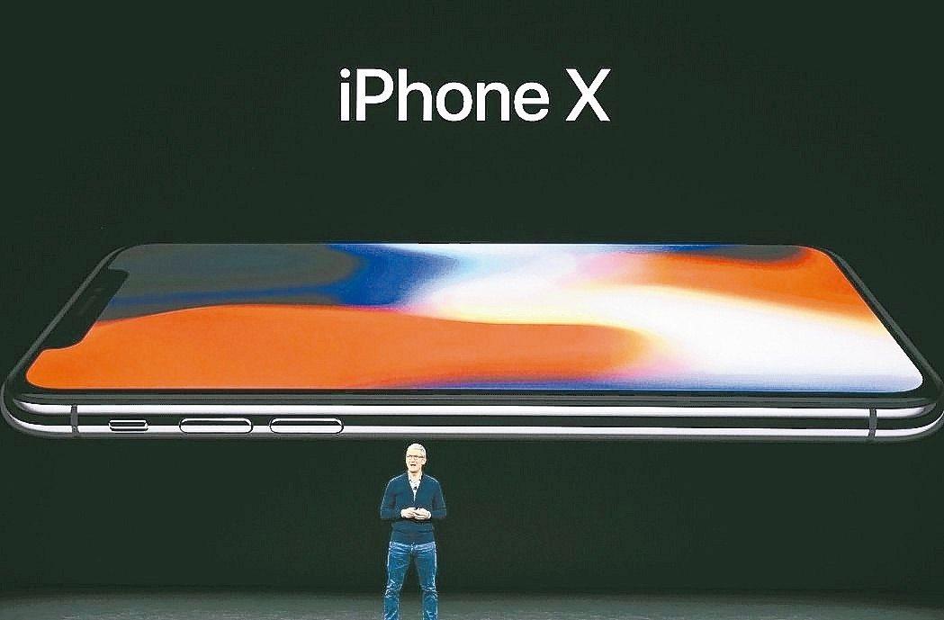 WSJ報導,iPhone X臉部辨識系統核心零件的生產遭遇瓶頸 。(美聯社)