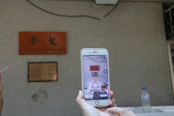 東吳大學的校園透過App「方寸之間」讓藝術品在手機螢墓上呈現。圖/東吳大學提供