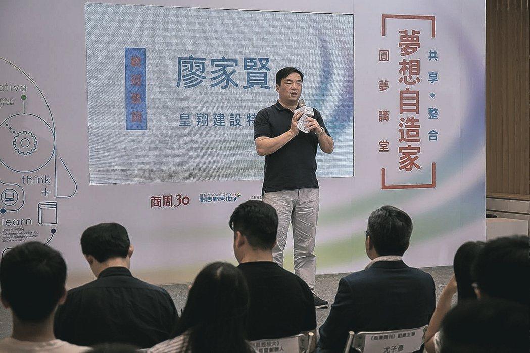 皇翔建設特助廖家賢,親臨現場,為年輕世代的新創團隊們加油打氣。 皇翔建設/提供