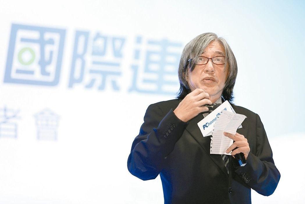 網路家庭集團董事長詹宏志