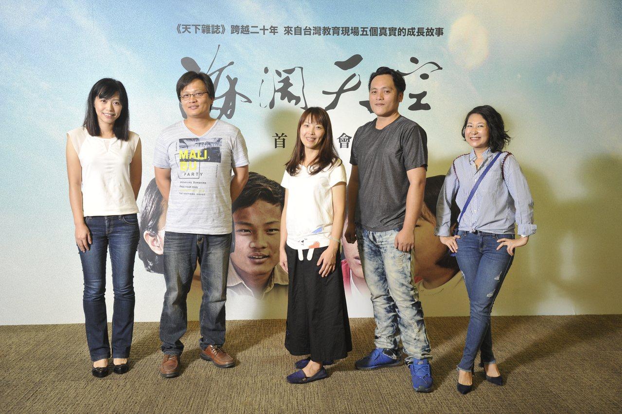左起張瑜珊、張明豪、莊雅竹、林宏明、賴茹君。 圖/天下雜誌