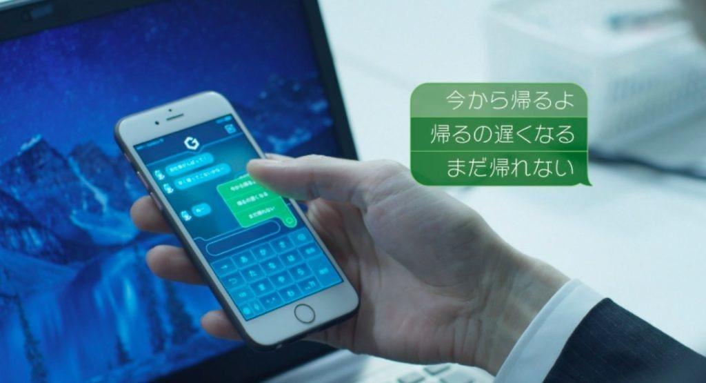 使用者出外也可以用手機隨時跟ヒカリ聊天。 圖/INSIDE