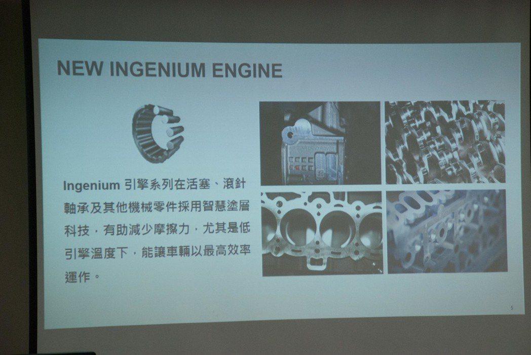 Ingenium 2.0L 渦輪增壓四缸汽柴油引擎。記者林昱丞/攝影