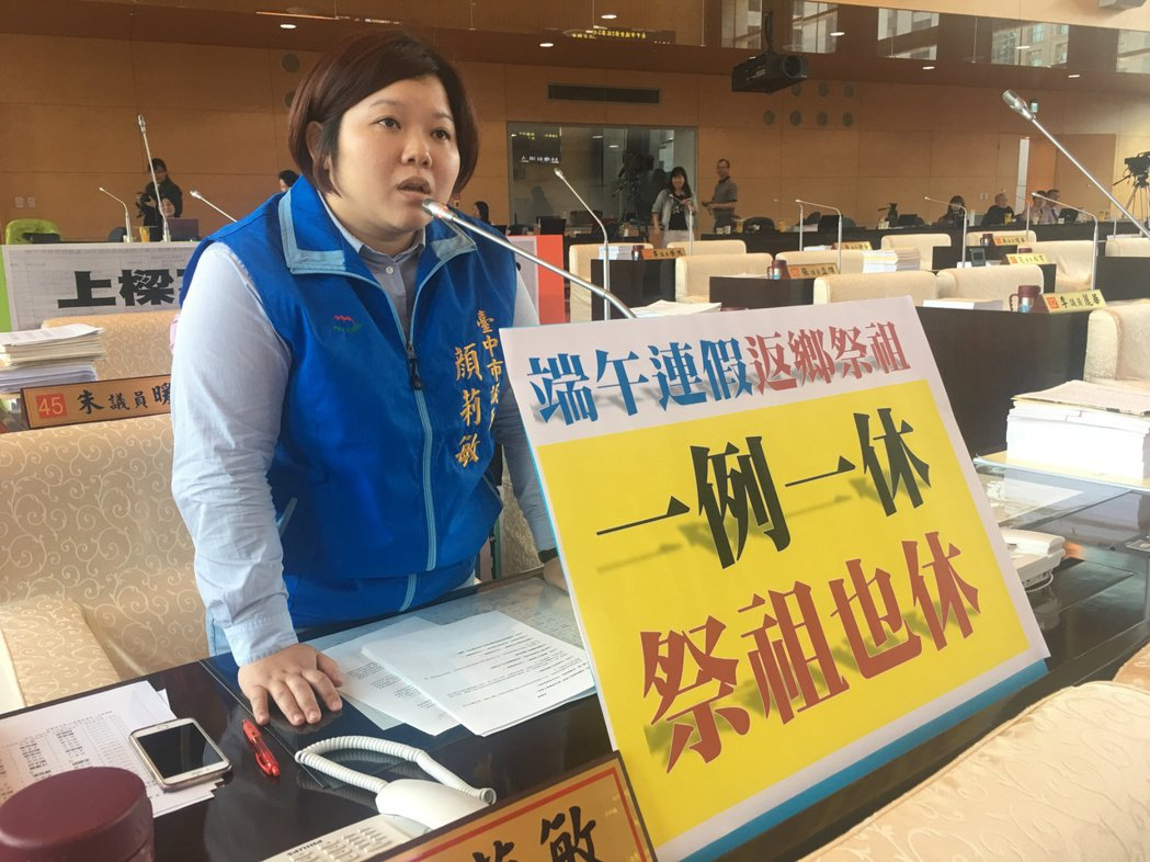 前立委顏清標的女兒顏莉敏,擔任台中市議員,紓壓方法是唱歌。 本報資料照