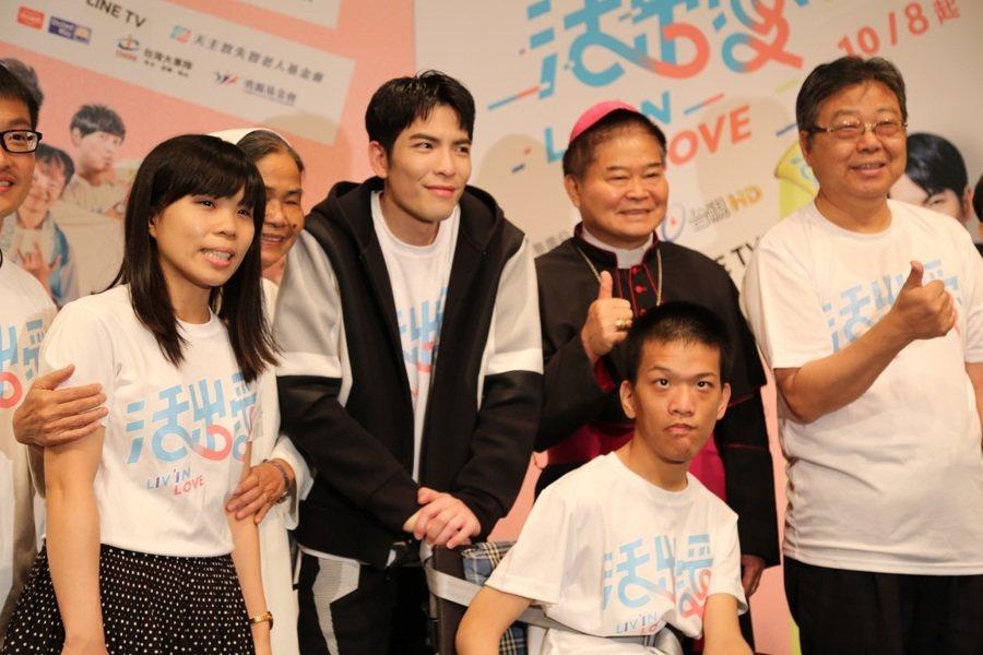 蕭敬騰28日出席「活出愛」節目開播記者會,鼓勵大家活出愛、散播愛。(photo ...