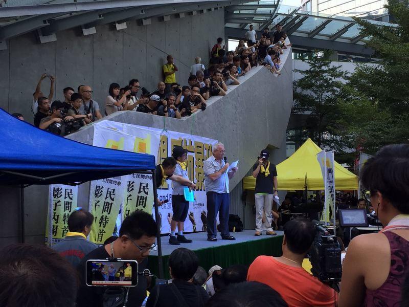 多個團體在佔中運動3周年舉辦紀念活動,其中30多個團體聯合在金鐘舉行「全民覺醒反...