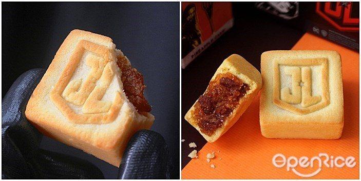 ▲兩種口味的鳳梨酥,不僅外型時尚好看,連內餡都讓人一吃眼睛一亮!