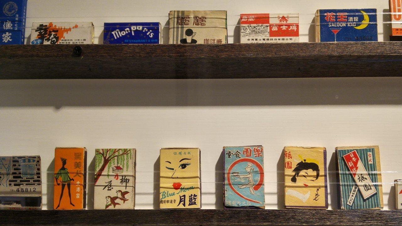 50年代餐廳製作各式火柴盒做為宣傳工具。記者莊琇閔/攝影