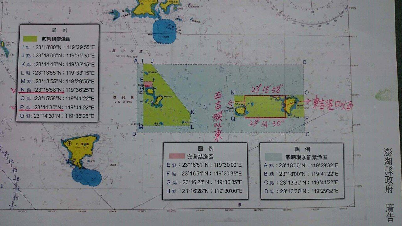 鯊魚哥在國發會提點子平台,提案把東西吉廊道畫為完全禁漁區。圖/蕭再泉提供