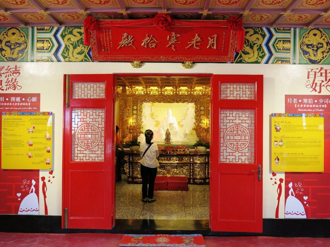 日月潭文武廟的月老寒拾殿已完工,今天將正式揭幕啟用。記者黑中亮/攝影