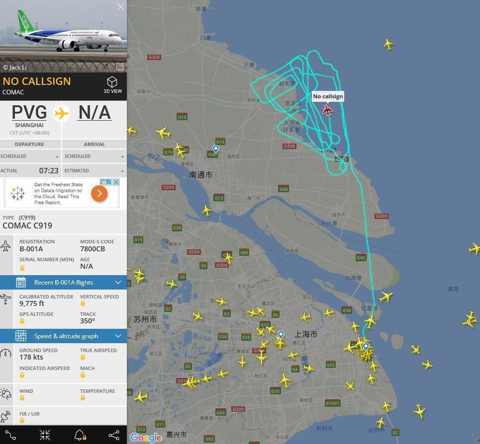 Flightradar24上顯示的C919客機航線。Flightradar24
