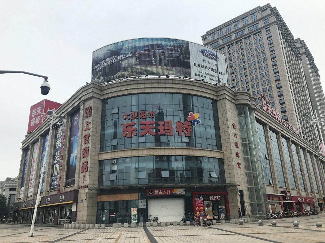 南韓零售商樂天受「薩德」事件影響,在中國的分店被迫拉下鐵門歇業。(路透)