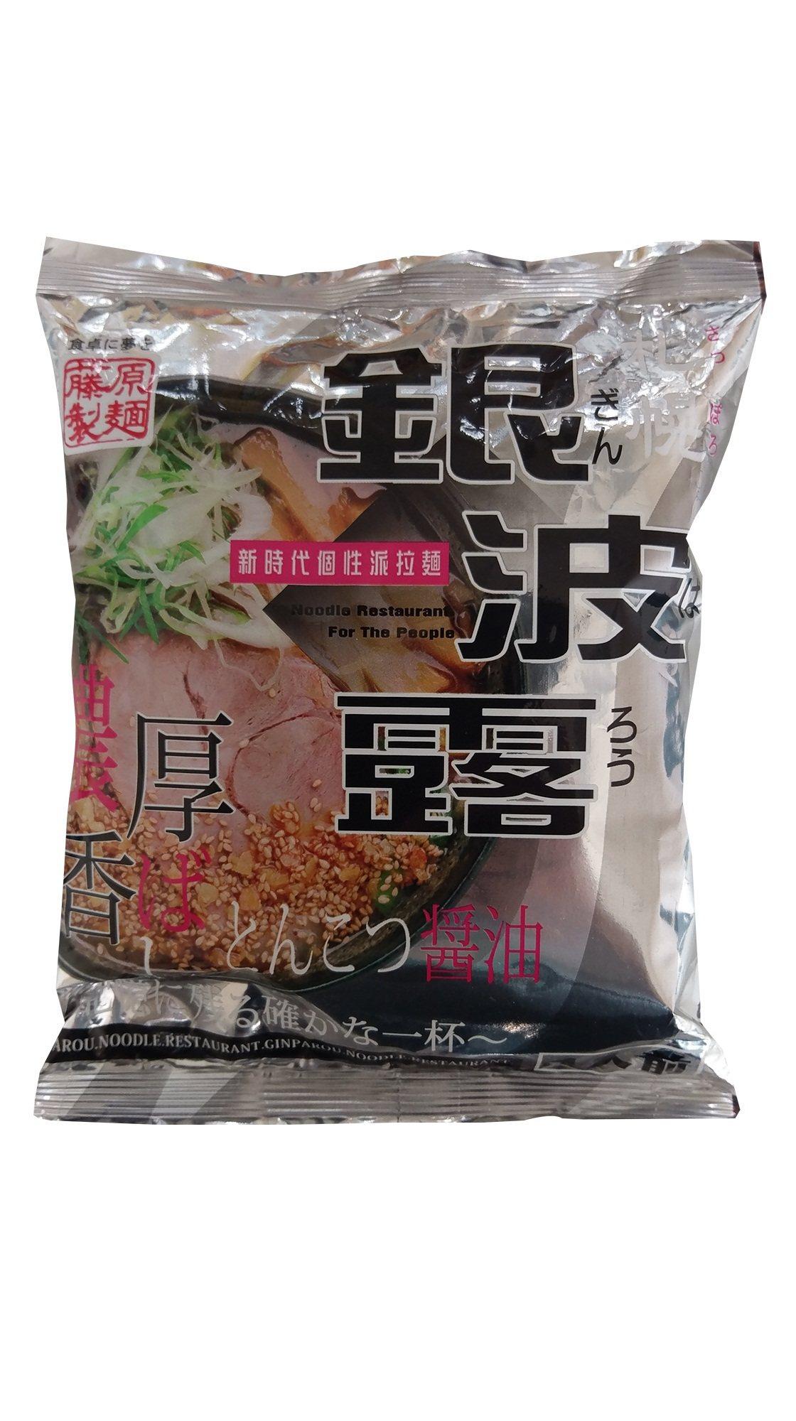 札幌銀波露濃厚豚骨醬油拉麵。圖/萊爾富提供