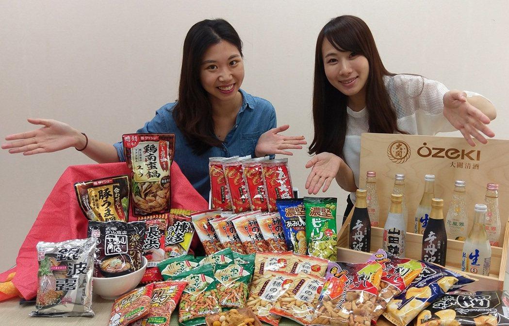 萊爾富舉辦日本商品展。圖/萊爾富提供