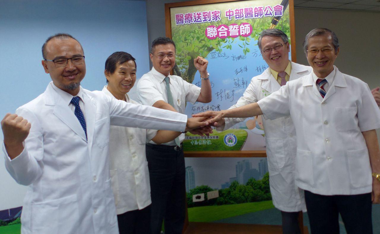 中彰投三縣市共有238名熱血醫師投入居家醫療。記者趙容萱/攝影