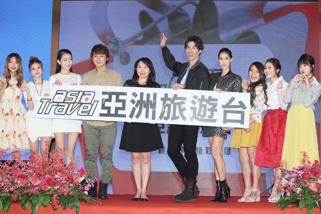 亞洲旅遊台新節目登場,全新主持人群齊聚現身,宣告新形態旅遊節目。記者許正宏/攝影