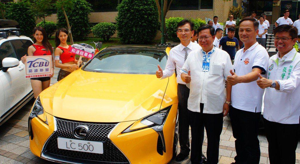 桃園市長鄭文燦(右3)等人到場共襄盛舉。記者李京昇/攝影