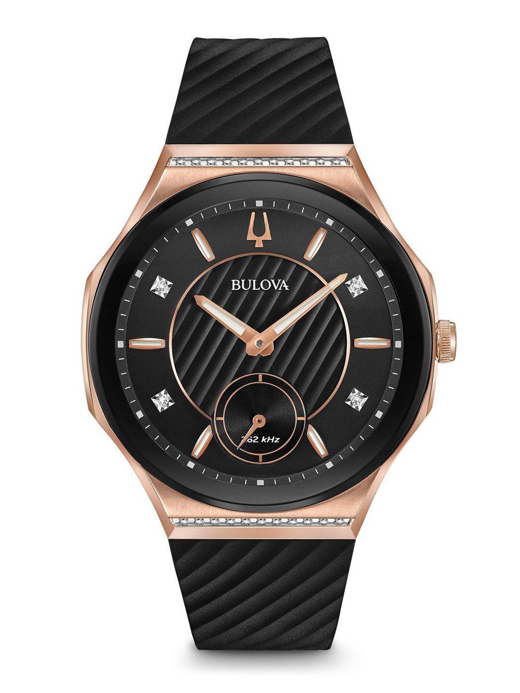BULOVA Curv系列98R239腕表,不鏽鋼鍍玫瑰金表殼,約32,800元...