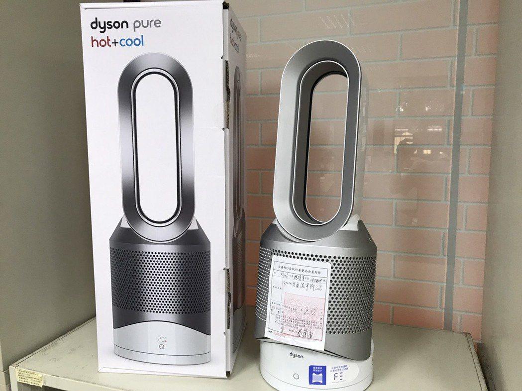 這台dyson清淨涼暖氣流倍增器,幾近新品。記者邵心杰/翻攝