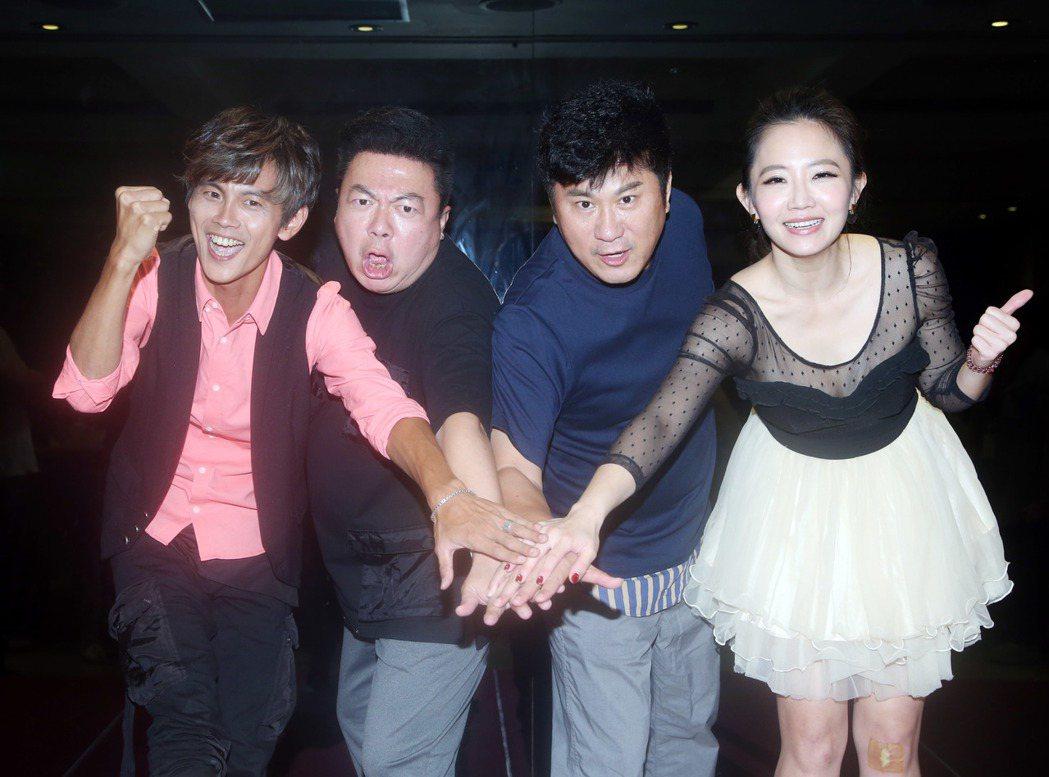 謝忻(右起)、胡瓜、董至成、阿翔談綜藝大集合主持甘苦。記者陳瑞源/攝影