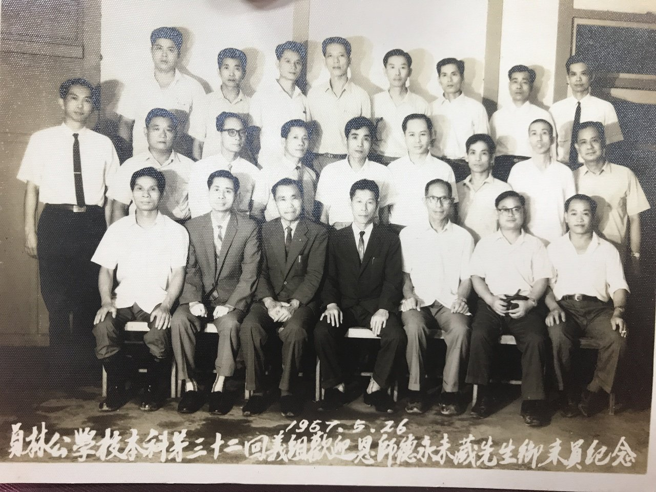 1967年日本老師還回到台灣和學生們一起開同學會,留下紀念照。圖/員林國小提供