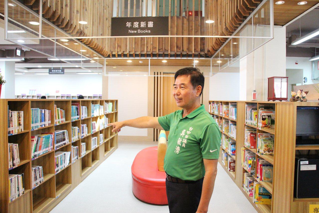 協助爭取圖書館改建的市議員吳敏濟指出,大甲圖書館不僅藏書眾多,也會依照各年齡層分...