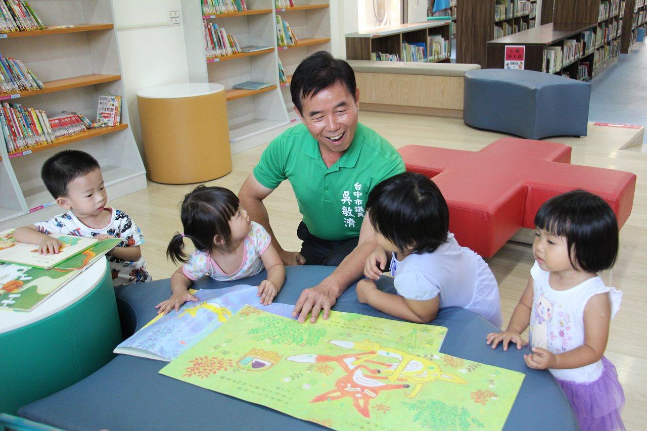 位於圖書館一樓的兒童閱覽室,同時也是無障礙空間。記者洪上元/攝影