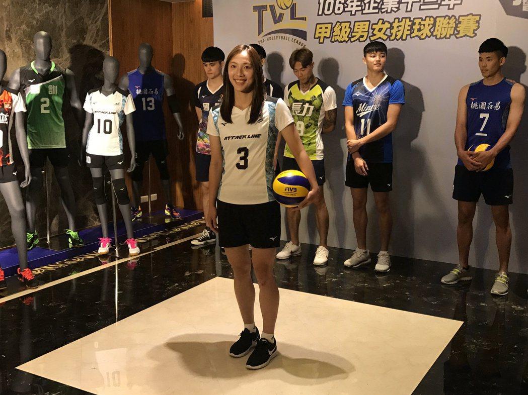 珀兆女排蕭湘凌展示新球季戰袍。記者毛琬婷/攝影