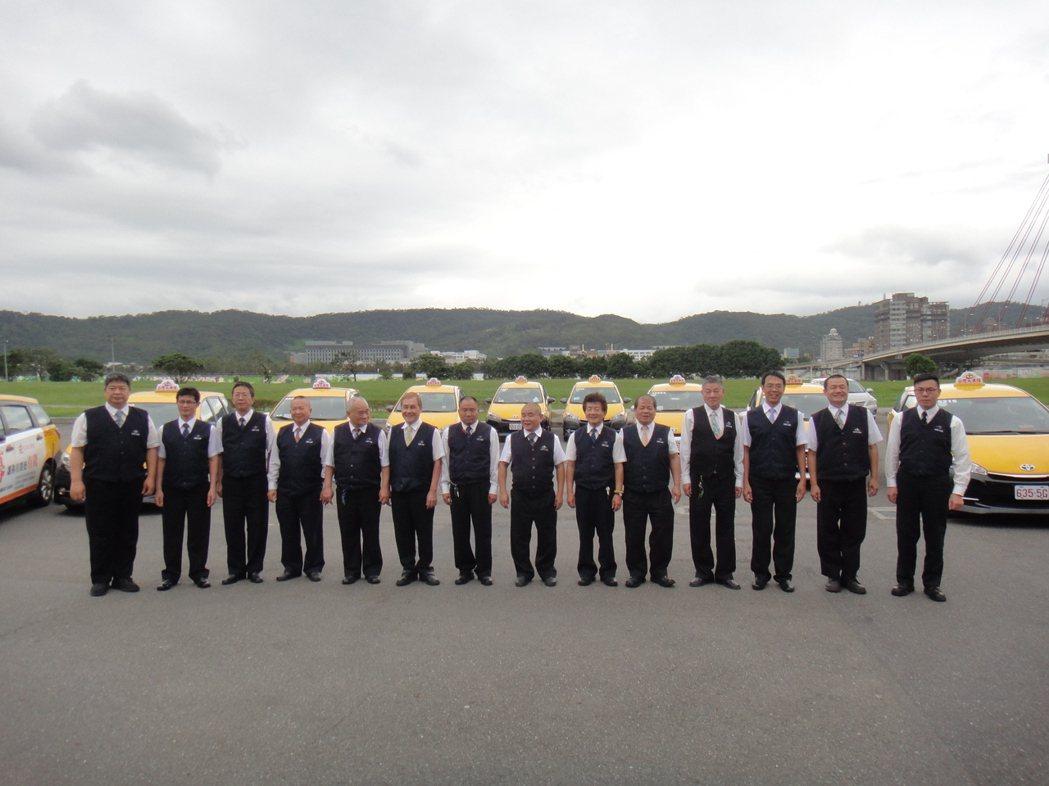 台灣大車隊攜手凱基銀行開辦小黃運將信貸。 圖/台灣大車隊提供