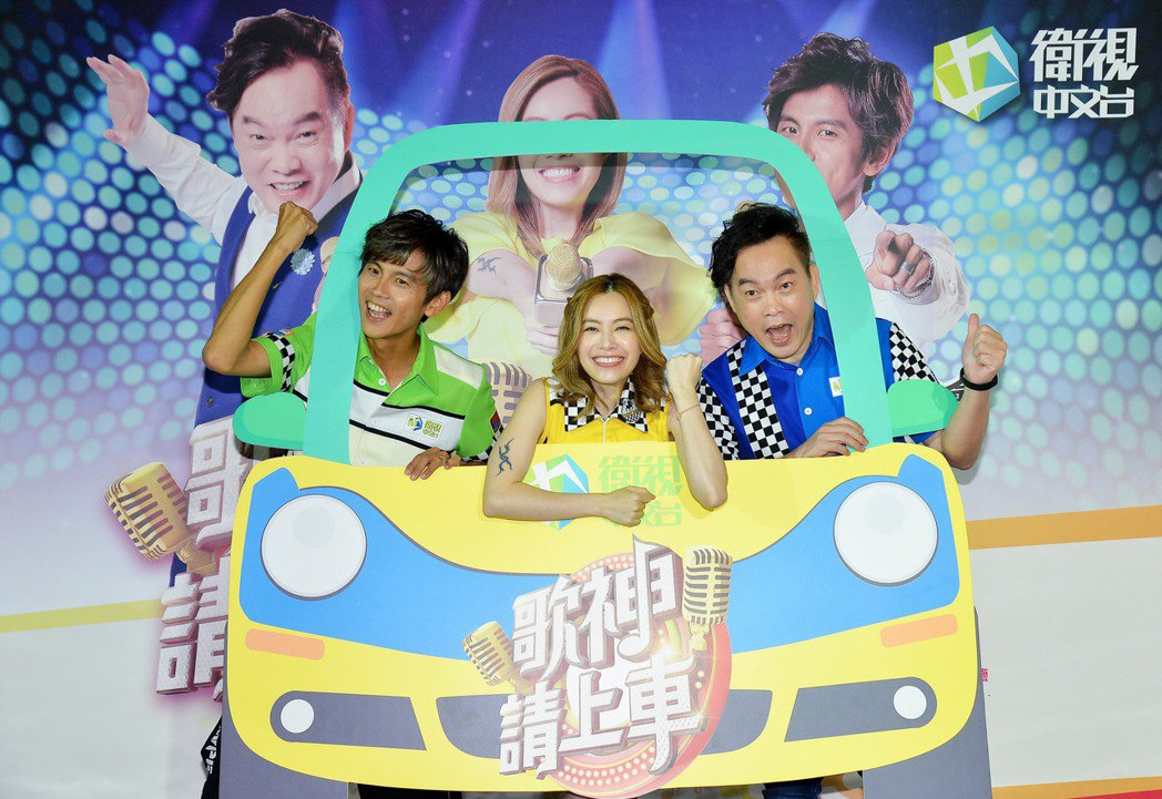 阿翔(左起)、徐懷鈺和康康主持衛視中文台「歌神請上車」第二季。圖/衛視中文台提供