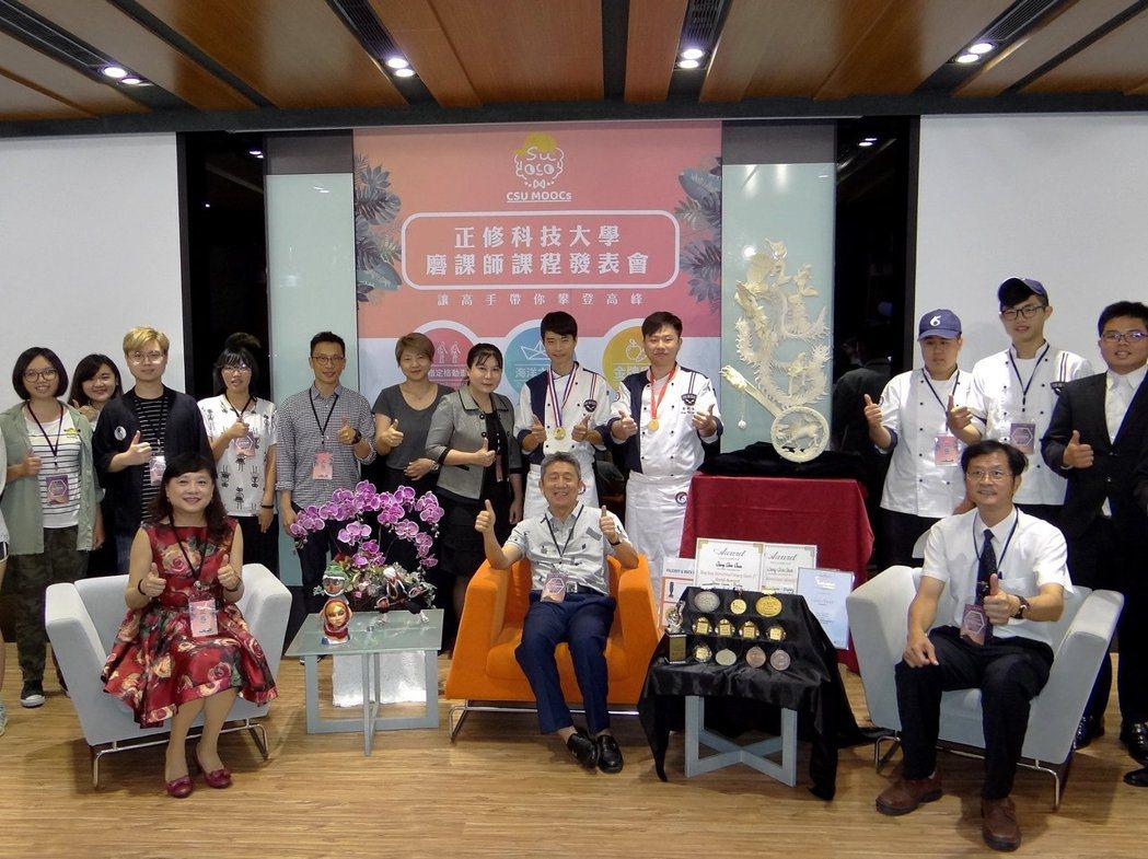 正修科技大學今年開設三門線上課程,已吸引一千多人報名上課。記者徐白櫻/攝影