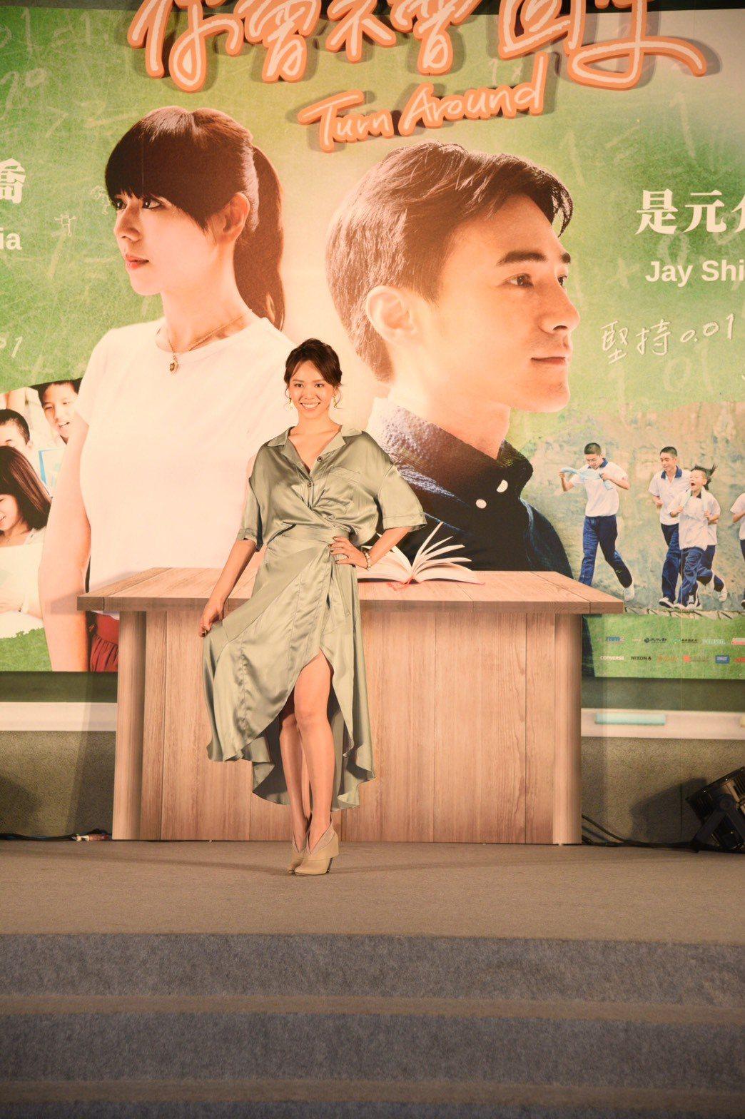 「老師你會不會回來」的女主角夏于喬,上台向粉絲致意。圖/南投縣政府提供