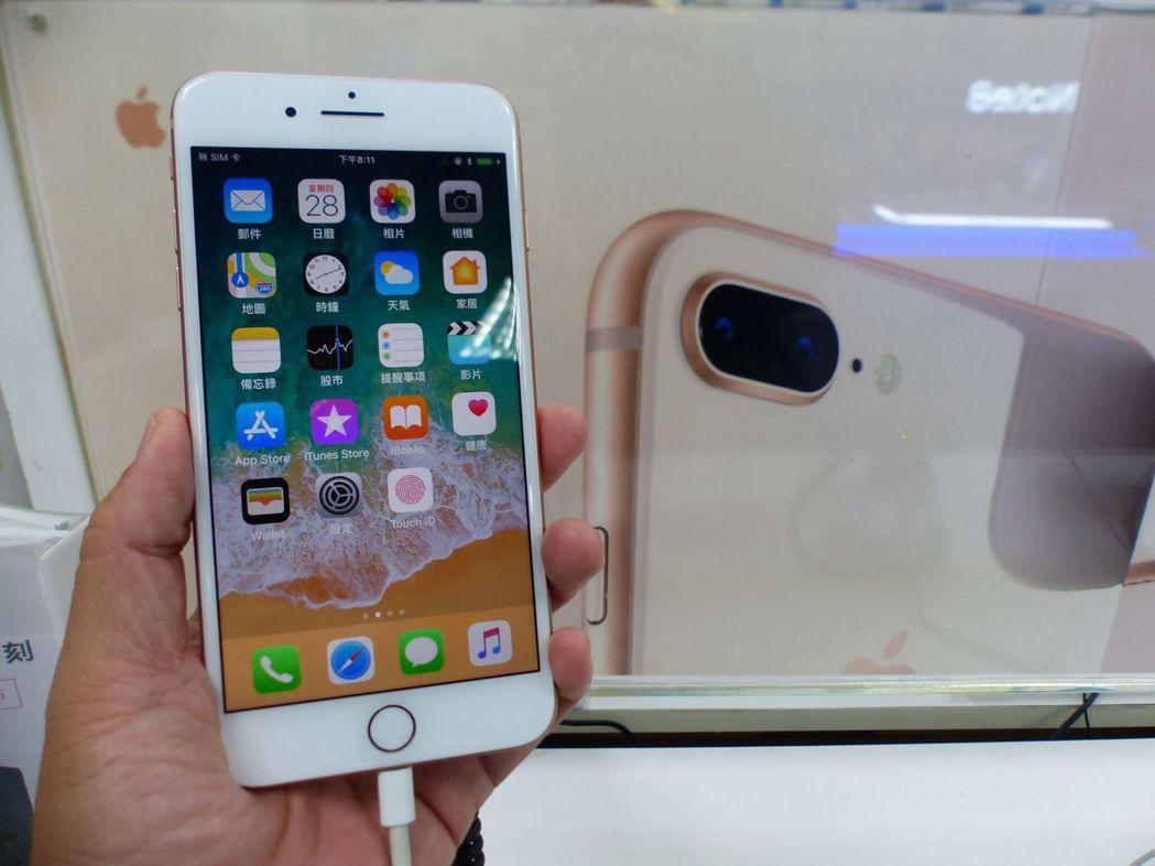 iPhone 8 Plus。記者趙容萱/攝影