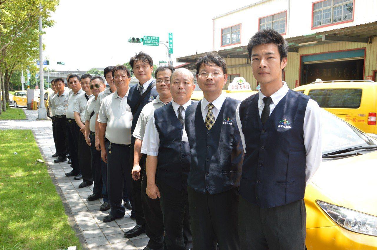 凱基銀行攜手台灣大車隊,開辦小黃運將信貸。照片/凱基銀行提供