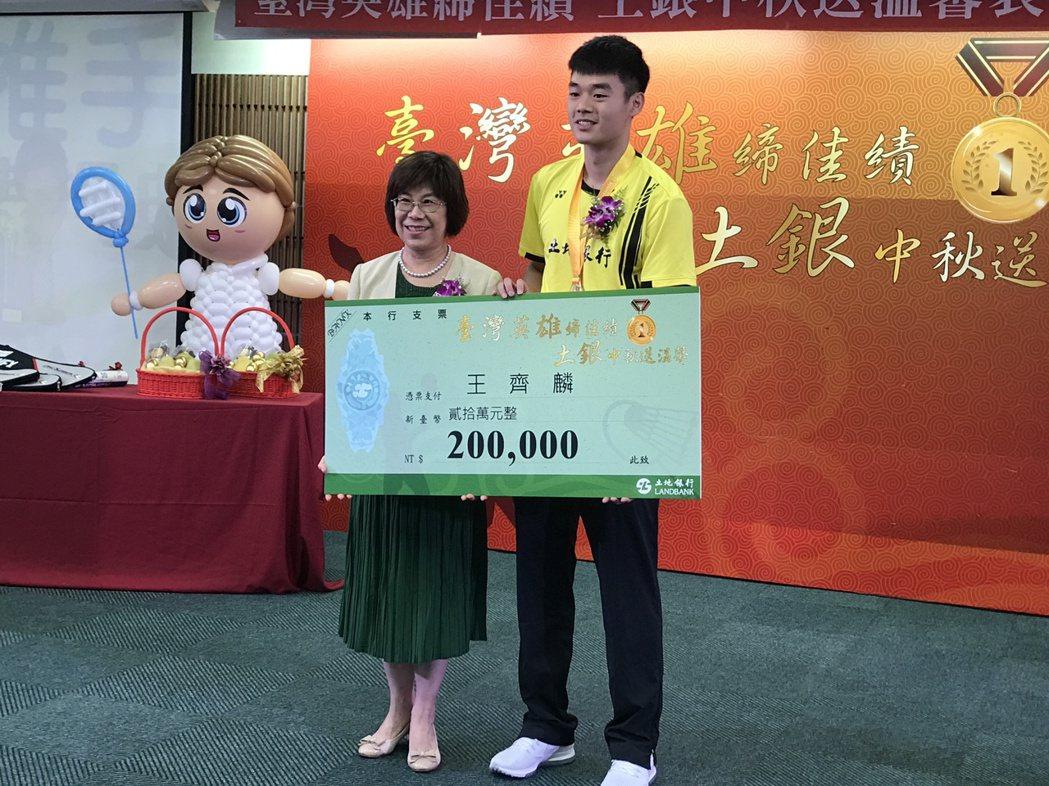 王齊麟(右)接受土銀表揚。記者毛琬婷/攝影