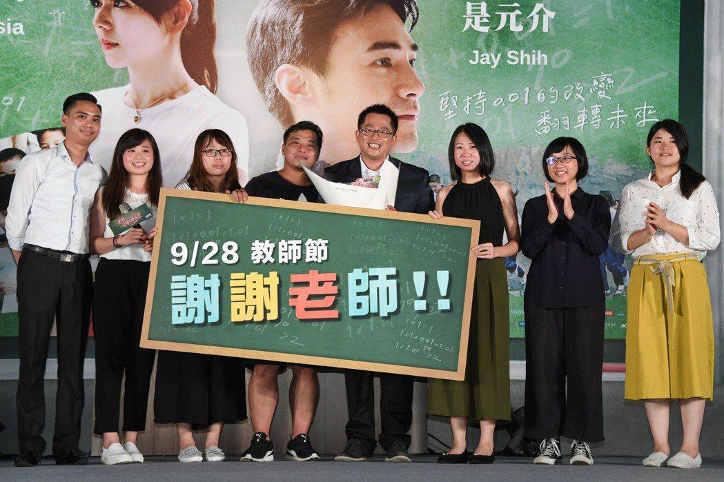 新片「老師你會不會回來」今晚在台北舉行首映會。圖/牽猴子提供