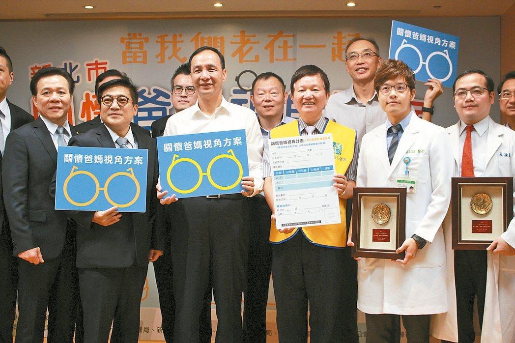 新北市政府在重陽節前夕送出一萬副老花眼鏡給長者們的貼心禮。 記者林麒瑋/攝影