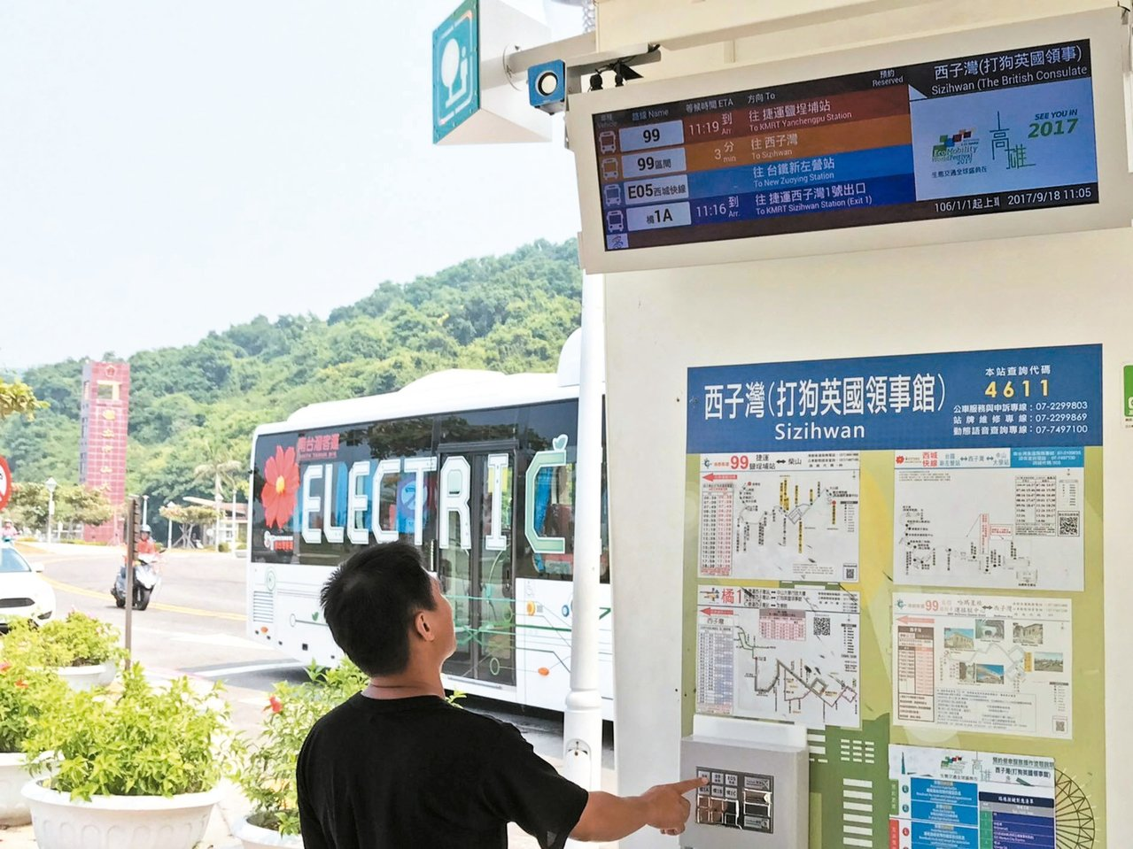 智慧公車候車服務設施。 記者蔡孟妤/攝影